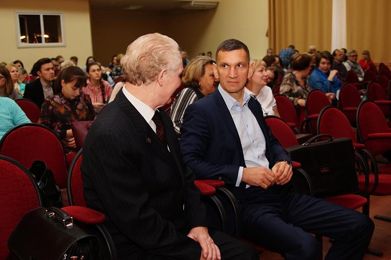 РКПБ_Конференция_2017_12