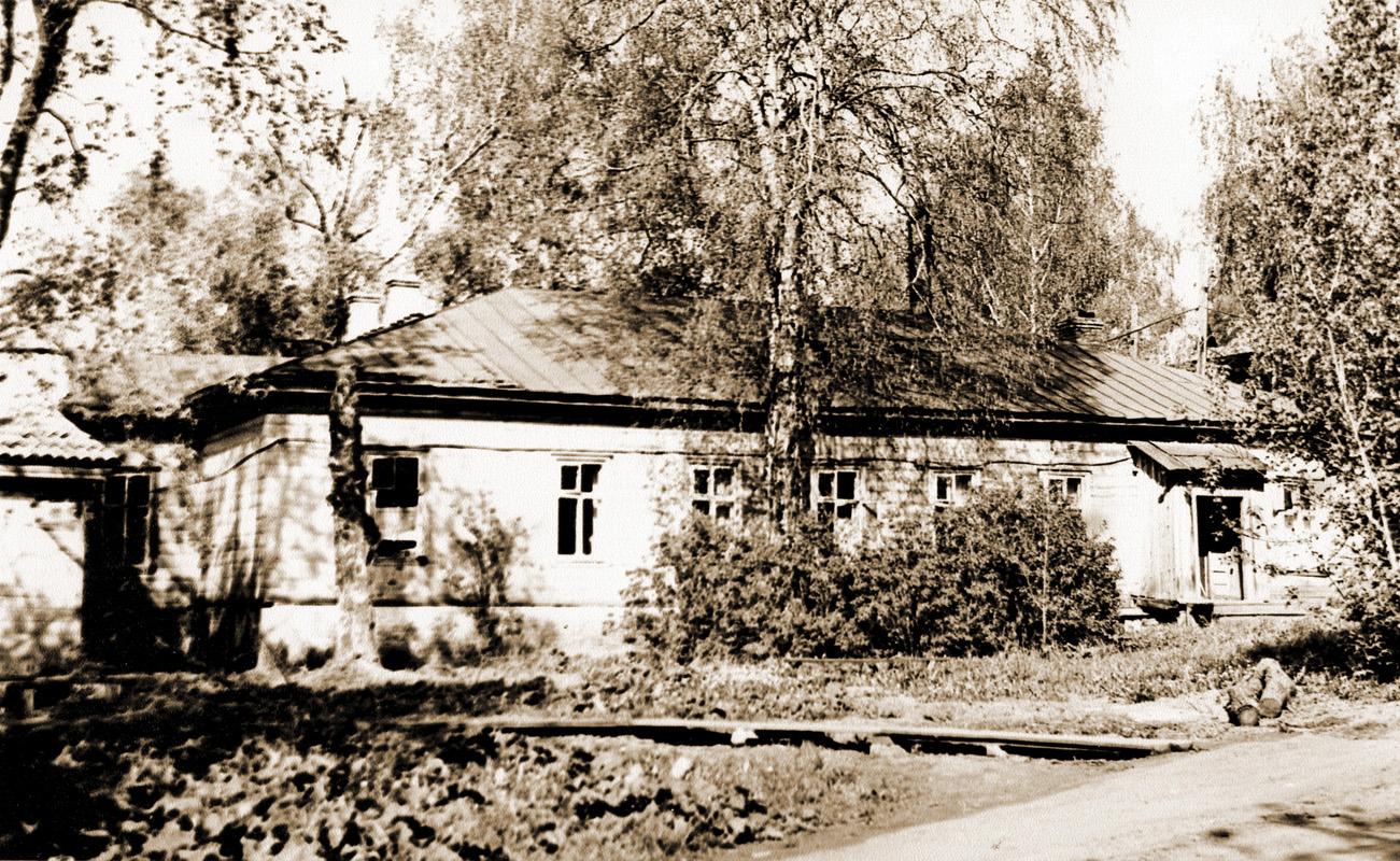 Первое здание психоизолятора (1932г.)