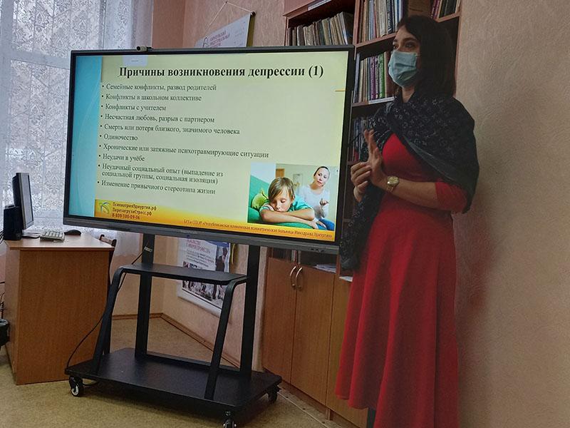 Выездной организационно-установочный семинар
