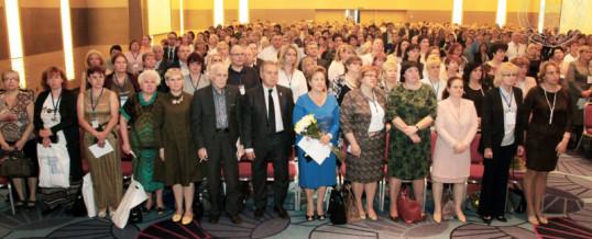 Конференция медицинских сестер в Санкт-Петербурге