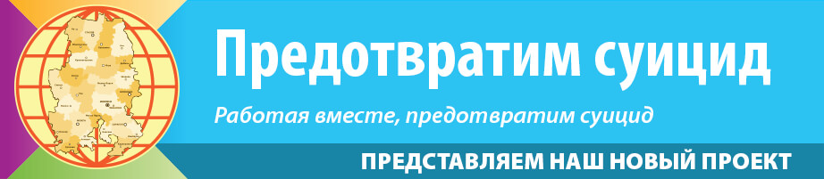 banner_site