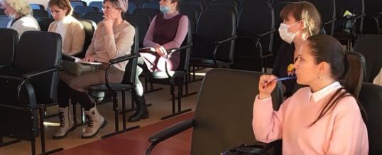 Установочный семинар по вопросам оказания экстренной психологической помощи